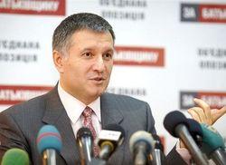 Оппозиция Украины заявляет о выполнении всех требований власти
