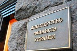 Минфин Украины выпустил облигации внутреннего госзайма