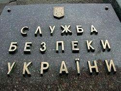 СБУ винит РФ в захвате миссии ОБСЕ в Славянске