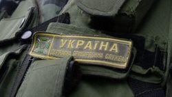Офицерский состав Госпогранслужбы увольняется из-за люстрации – СМИ