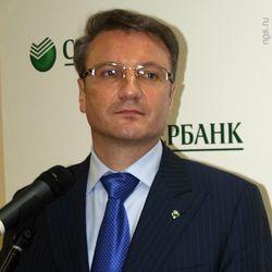 Яндекс.Деньги могут стать конкурентом биткойну – глава Сбербанка Греф