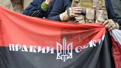 Москва подает иск на «Правый сектор» и УНА-УНСО в Гаагский трибунал