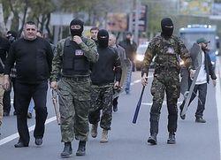 Террористы могут пойти до Карпат – Дождь