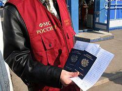 ФМС оказало поддержку узбекской матери с детьми, находящимися в Домодедово