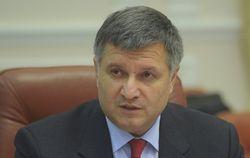 Аваков призвал не шельмовать патриота Семенченко