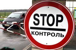 В Донецк не пустили журналистов канала ТВЦ