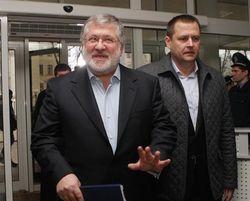Партия Коломойского отказалась от названия «Укроп»