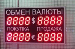 Курс доллара на Московской бирже готов обновить максимумы