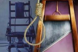 Смертная казнь в мире – тенденции и перспективы
