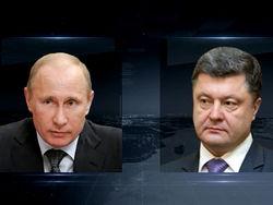 Путин и Порошенко по телефону обсудили ситуацию на востоке Украины