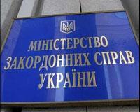 МИД Украины назвал неприемлемым использование химоружия в Сирии
