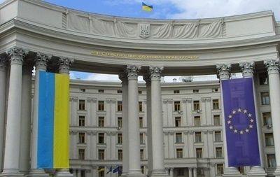 Затри года навостоке страны погибли 10 тыс. украинцев— МИД Украины