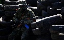 СМИ сообщают, что АТО в Краматорске завершена, город под контролем силовиков