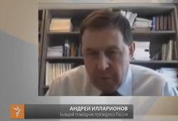 Остановить АТО значит «пригласить» новых боевиков в Донбасс – Илларионов