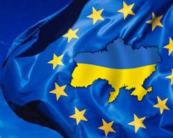 Ассоциация, ЕС, Россия, прекращение, импорт, товары, Украина