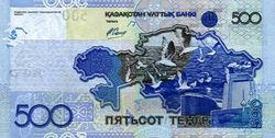 Тенге продолжил укрепление к иене, евро и австралийскому доллару