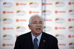 В Венесуэле введен двойной курс национальной валюты к доллару