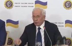Азарова объявили в розыск по странам СНГ