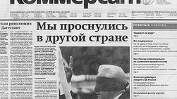Дефолт России 1998 года