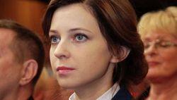 Поклонская сообщила о задержании бойца «Азова» в Крыму