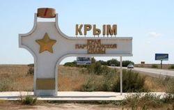 В аннексированном Крыму активизировались войска РФ