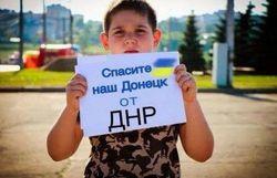 Сколько денежки подкинет Путин ДНР-ЛНР накануне своих президентских выборов?