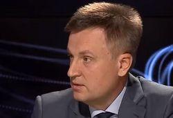 Экс-глава СБУ подтвердил российский след в кровавой бойне на Майдане