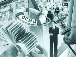 Создание ОСМД в Украине повлечет повышение квартплаты