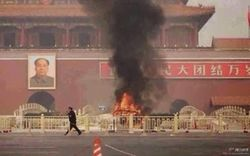 Взрыв на площади Тяньаньмэнь