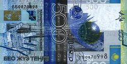 Курс тенге снизился к австралийскому доллару, но укрепился к франку