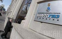 «Нафтогаз» хочет судиться за свои активы в Крыму
