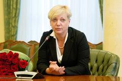 Глава НБУ исключила возможность дефолта в Украине