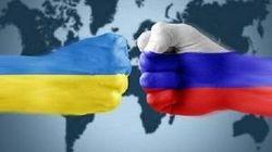 Украина введет санкции против РФ с 12 августа