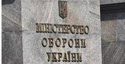 Минобороны Украины: перемирие не наступит, пока террористы не сдадутся