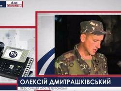 Террористы обстреляли самолеты над Луганском