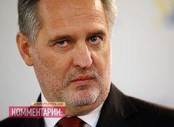 Фонд госимущества Украины отдал в управление Фирташу крупный титано-магниевый завод