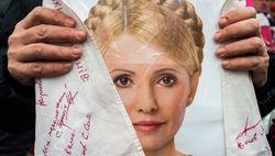 Юлия Тимошенко объявила бессрочную голодовку