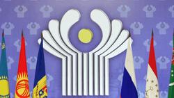 Коммунисты России требуют создать трибунал СНГ по Украине
