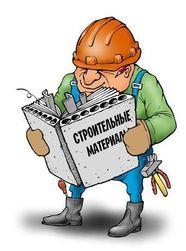 """ООО """"Вектор"""" - компания, продающая строительные материалы в рунете - лидер мая 2014г."""