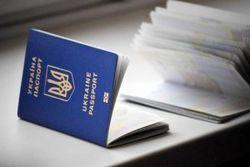 Чили и Украина согласились установить безвизовый режим