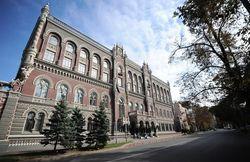НБУ утвердил требования к раскрытию структуры собственности банка