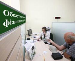 В банковском секторе Украины растет доля государственных финучреждений