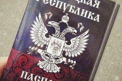 Донбасс станет вторым Приднестровьем – соцсети