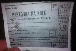 Как в СССР: в Крыму ввели продуктовые карточки