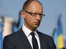 """Яценюк договаривается о """"дроблении"""" Украины - СМИ"""