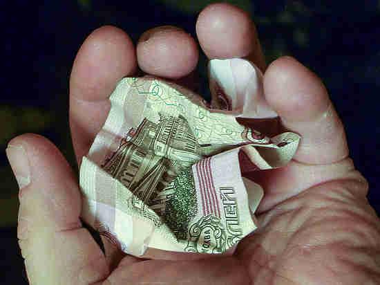 НИУ ВШЭ: 37% граждан России немогут позволить себе еду либо одежду