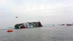 Морской паром с полутысячей людей на борту тонет у берегов Южной Кореи