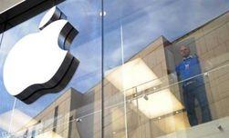 ЕС обвиняет Apple в неуплате налогов – FT