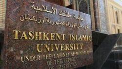 Сложные вопросы на вступительных экзаменах в Исламский университет Узбекистана