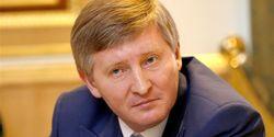 Ахметов выступил против Донецкой республики